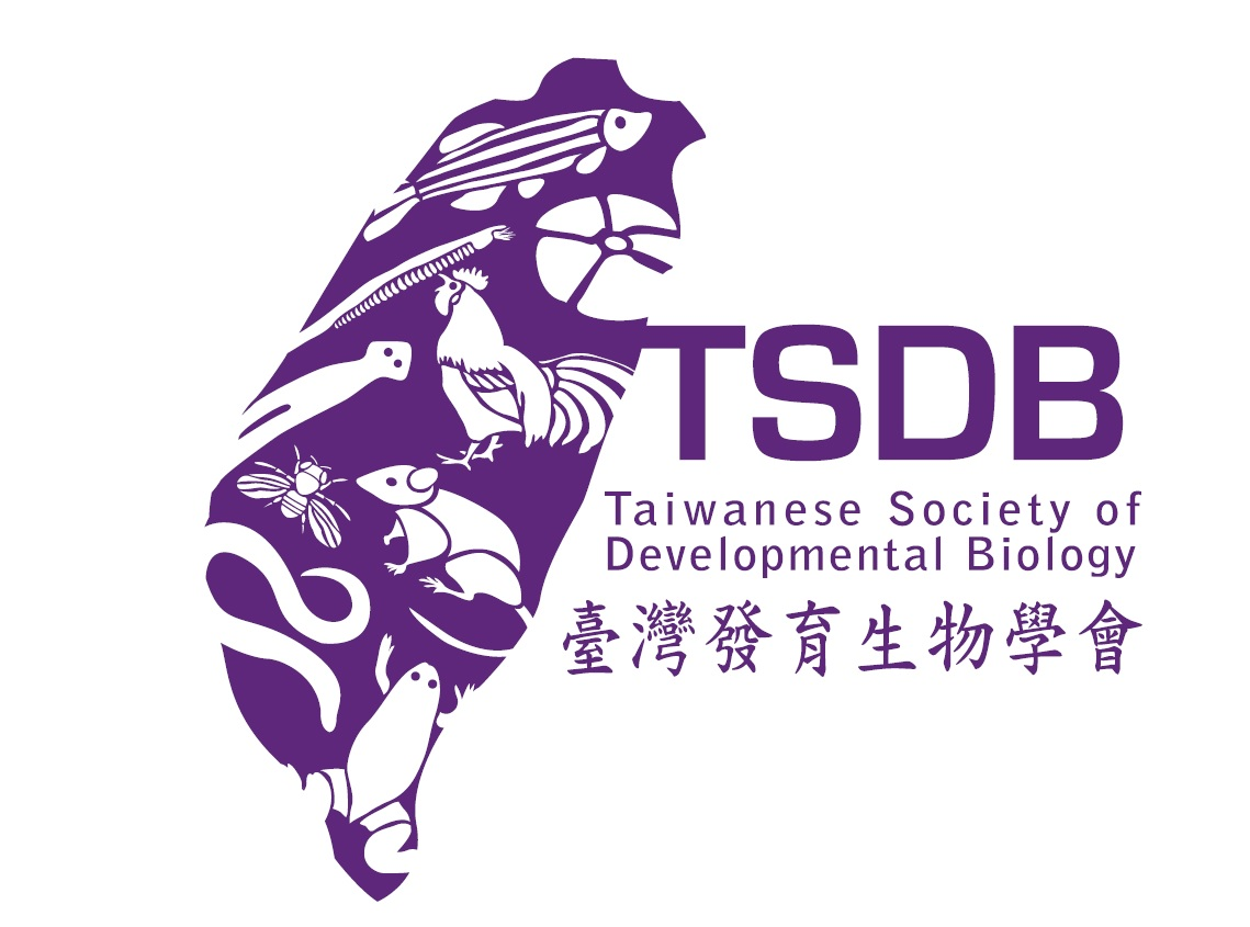 2017-08/taiwanese-society-of-developmental-biology_n.jpg